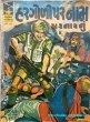Har Goli Par Nam Marnarnu by Indrajaal Comics in IJC Gujarati 187