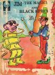 Jim The Magician And Blackspeck by Sudhir Tailang in Dreamland Publications
