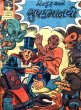 Mandrake Ane Mushakmanvo by Indrajaal Comics in IJC Gujarati 190
