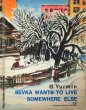 Sevka Wants To Live Somewhere Else by G Yurmin in Children Stories Front
