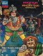 Tabbasum Aur Jatkaram Ki Bhavishyavani Issue No 03 in Star Comics